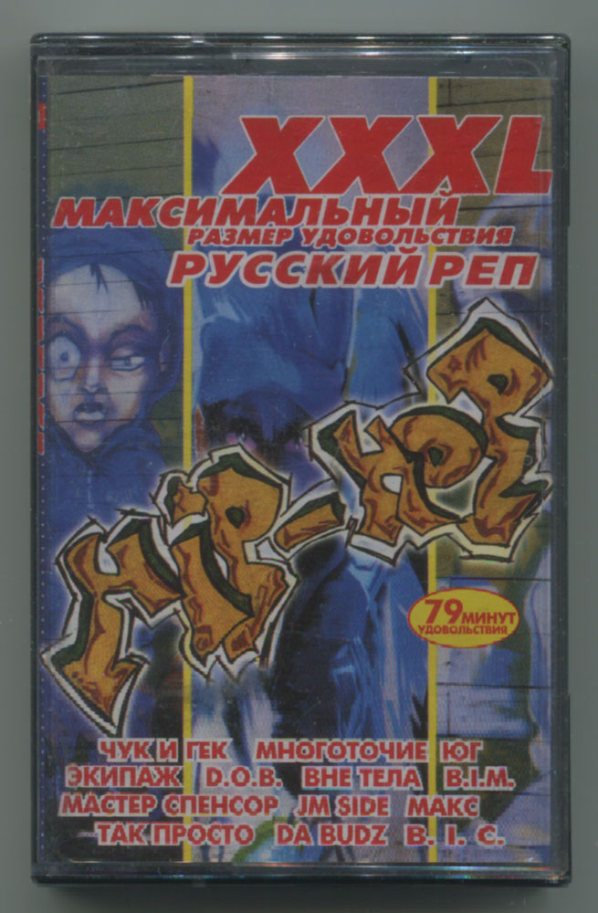 xxxl-russkiy-rep