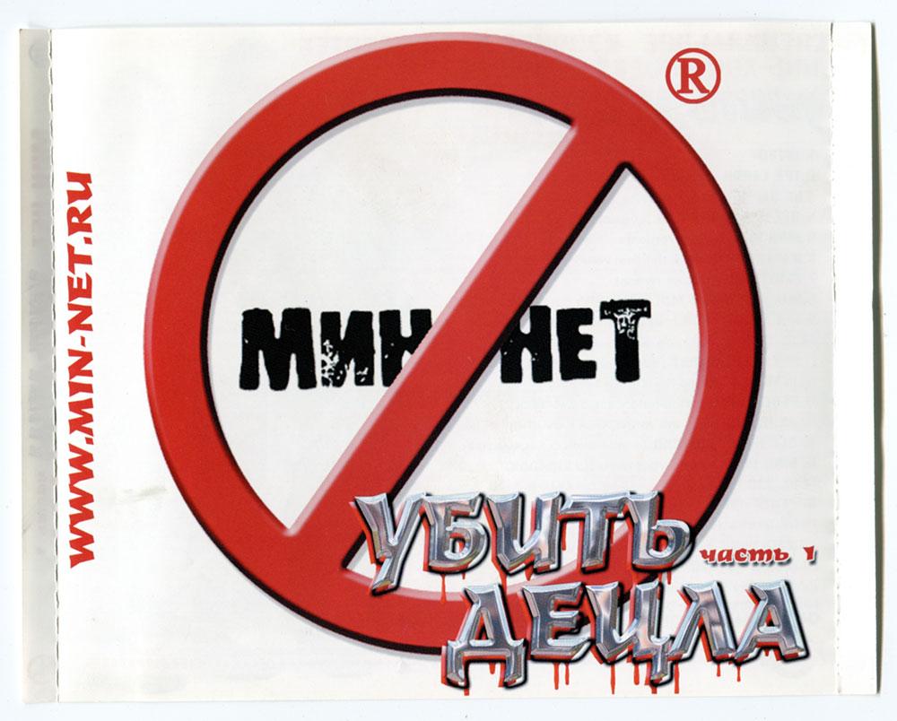 Первый анал всегда больно VipsexmovieNet