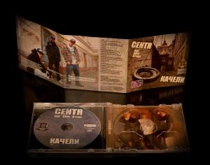 Centr (Guf, Slim, Птаха) «Качели», 2007 (ЦАО Records Монолит)
