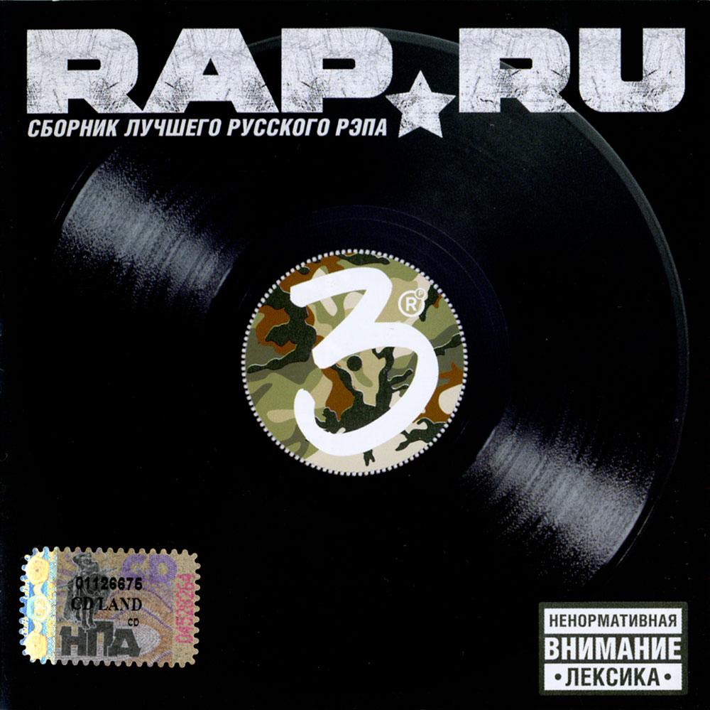 скачать сборник зарубежных песен 90-х