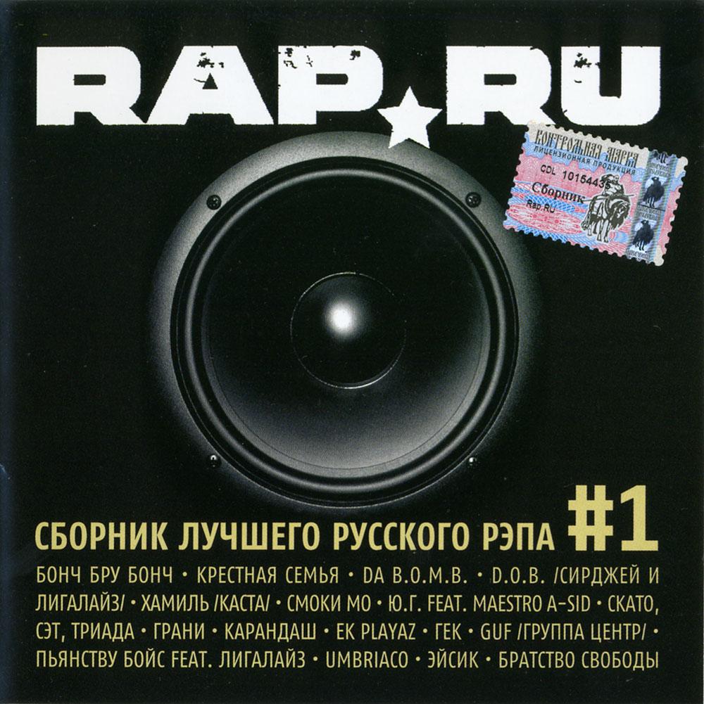 С Торрента Сборник Таджикской Музыки