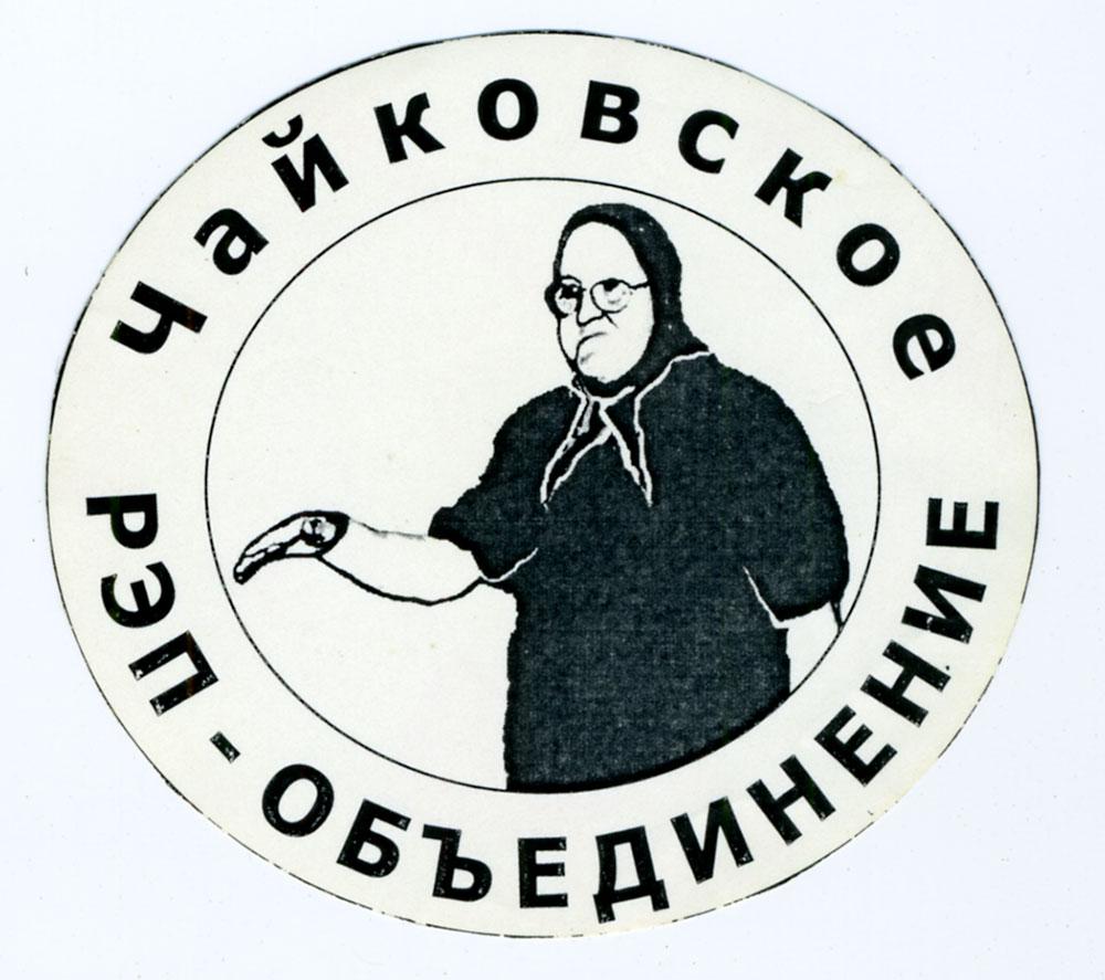 г воткинск к знакомств