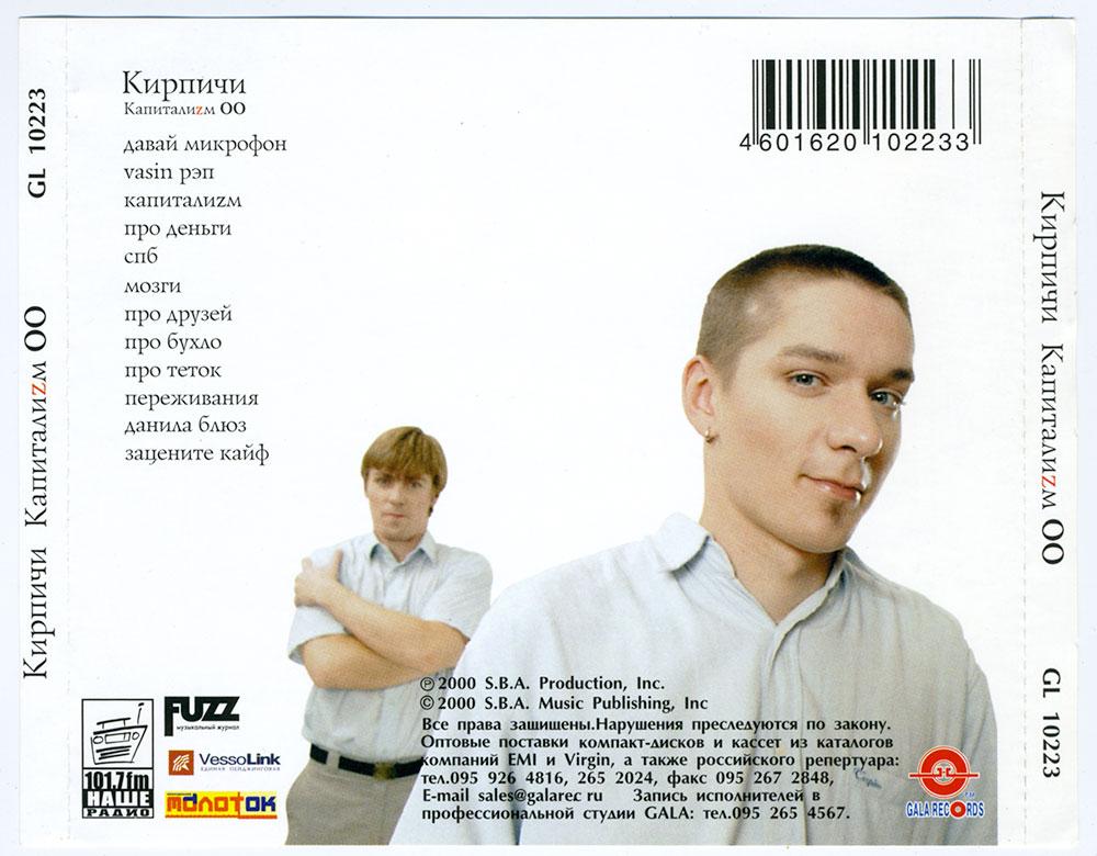Дюмин песни Скачать и Слушать онлайн бесплатно на телефоне