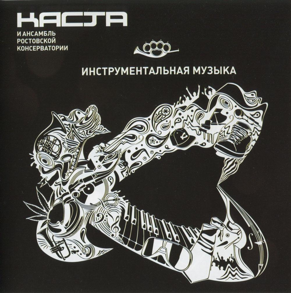 гуф 2012 альбом торрент