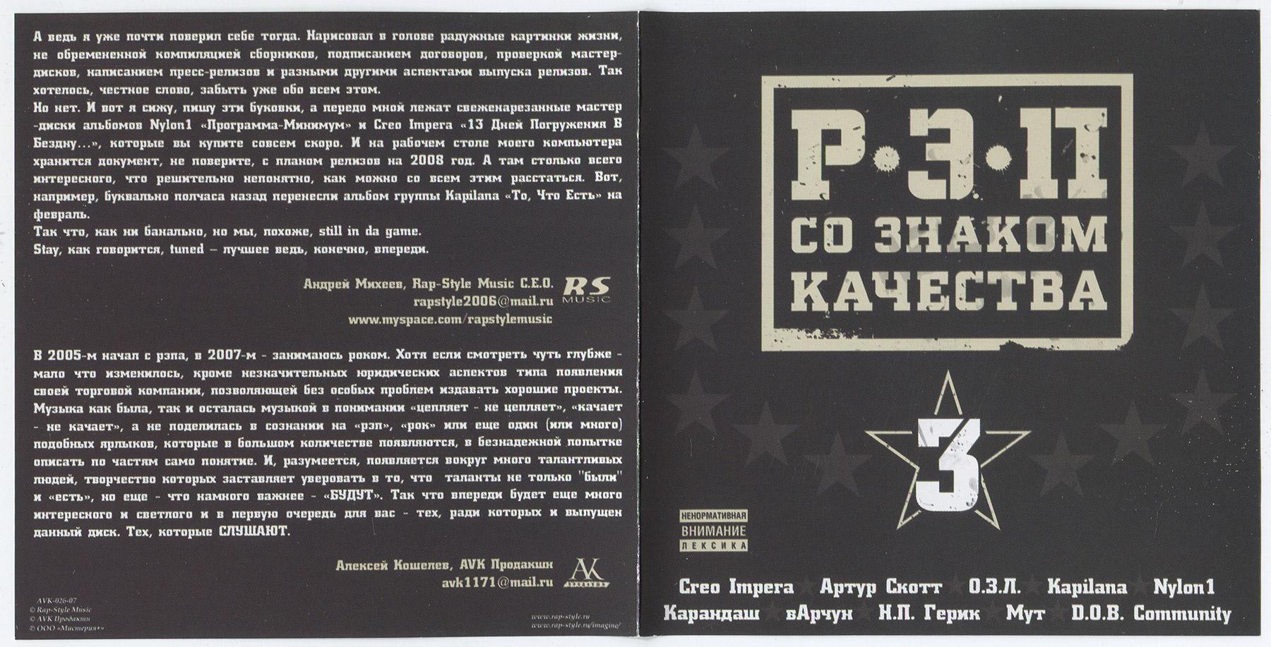Порно / Моя жена с лесбиянкой / Популярные / 1 /